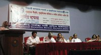 Bangladesh:10th year anniversary of the National Women Domestic Workers Union (NDWWU)