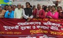 Bangladesh: DWRN organised a Gathering and Rally of domestic workers on May Day