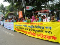 Bangladesh: NDWWU week long celebrating program of International Domestic Workers' Day