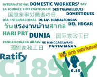 Global: Celebrate the 2014 International Domestic Workers' Day