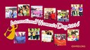 Global: 2016 March 8 - Domestic workers celebrate International Women's Day