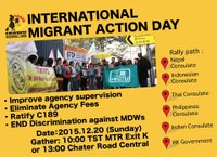 Hong Kong: FADWU Migrants' Day consulate hopping and rally