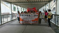 Hong Kong: FADWU Rally for Wage Increase