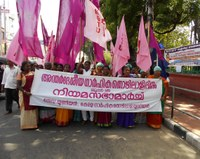 India: 700 domestic workers joined the joint rally