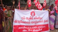 India: Actions of domestic workers in Madurai, Trichy and Nellai in the state of Tamil Nadu