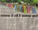 India: Jharkhand Gharelu Kamgar Union/NDWM postcard campaign to the Prime Minister