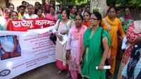 India: Protest at Gurgaon about Sabina Case-rape and murder of a minor domestic worker case
