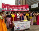 Korea: Domestic workers ask the government to ratify C189