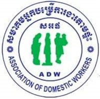 Cambodia: Association of Domestic Workers (ADW)