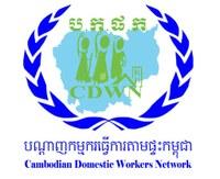 Cambodia: Cambodian Domestic Workers Network (CDWN)