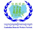 Cambodia: Cambodian Domestic Workers Network (CDWN)