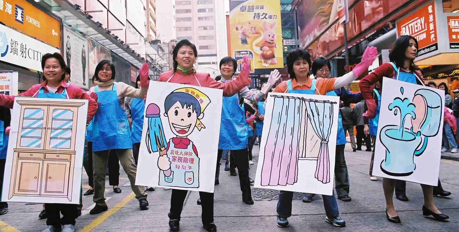 HKDWGU big clean promote