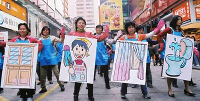 HKDWGU big clean promote