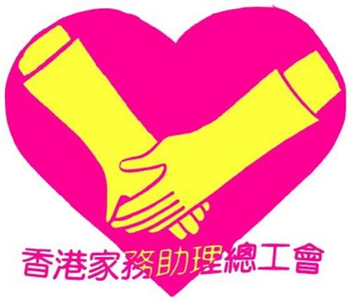 HKDWGU logo