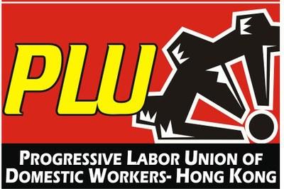 PLUDW HK logo