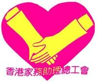 Hong Kong Domestic Workers General Union (HKDWGU)