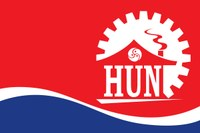 Nepal: Home Workers Trade Union of Nepal (HUN)