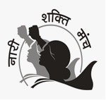 India: Gharelu Kaamgar Sangathan, Gurgaon (GKS)