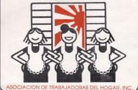 Dominican Republic: Asociación de Trabajadoras del Hogar (ATH)