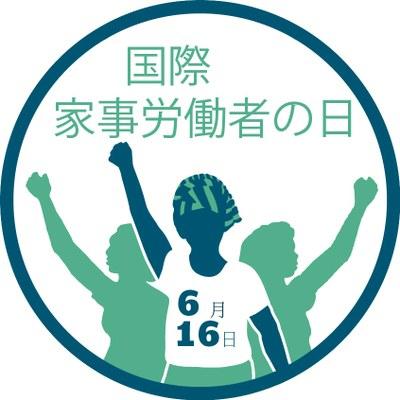 616 JAP