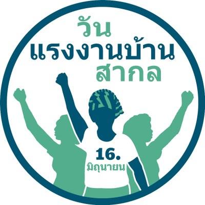 616 THAI