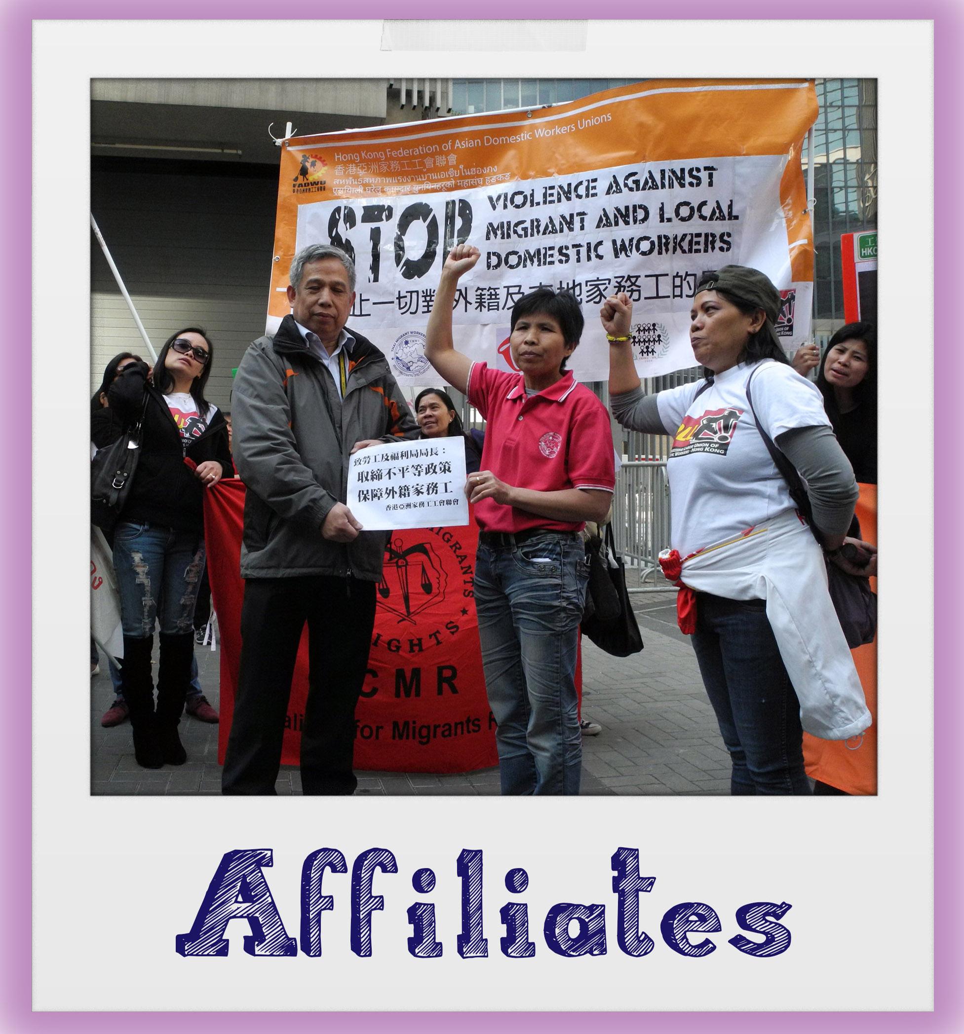 affiliates AP shadow