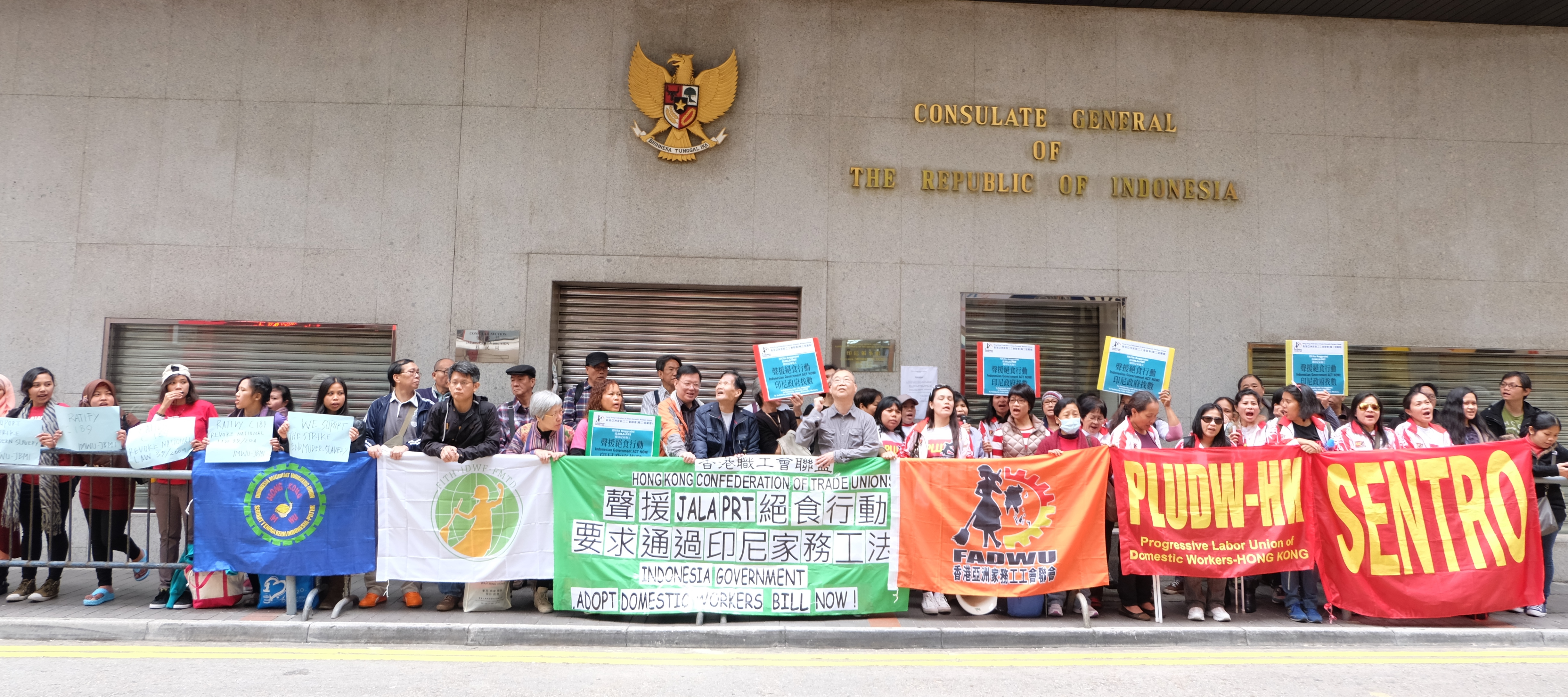 Solidarity Support from HOng KOng to Indonesia for Jala PRT's actions for domestic workers bill and C189