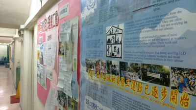 2015 Jan HKCTU report 1