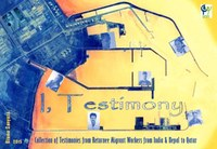 I, Testimony - Collection of Testimonies from Returnee Migrant Workers from India & Nepal to Qatar