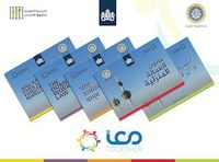 Rights booklet for Domestic Workers in Kuwait by Kuwait Society for Human Rights (KSHR)