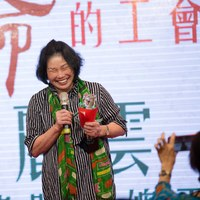 Hong Kong: A Pair of Hands Never Tired - Domestic worker Bobo received Unionist Award