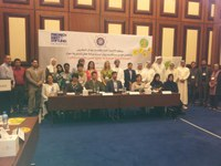 Bahrain: Drive for rights of domestic workers