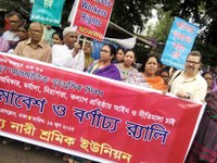 Bangladesh: Cabinet Adopts Domestic Workers Protection and Welfare Policy