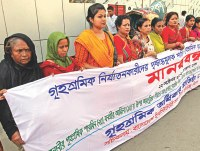 Bangladesh: DWRN urged the government protecting domestic workers