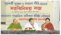 Bangladesh: DWRN urging the government to ensure the rights of two million domestic workers