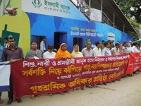 Bangladesh: Human chain against torture on domestic workers