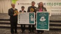 Global: IDWF - Winner of the South Korean TJI HAKSOON JUSTICE & PEACE AWARD 2017