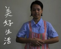"Hong Kong: ""Beautiful Life"" - A short film on the life of an Indonesia domestic worker"