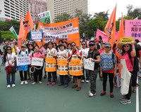 Hong Kong: Domestic Workers' May Day Statement