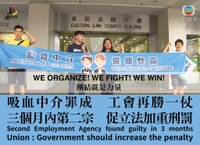 Hong Kong: Employment agency found guilty at court for overcharging second case in 3 months