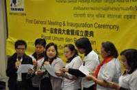 Hong Kong: FADWU Founded - A Milestone for Domestic Workers' Rights in Asia