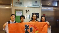 Hong Kong: FADWU representatives meeting with Labor Department on the issue of window cleaning