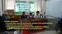 Hong Kong: FADWU statement on Immigration takes away worker's means of living