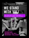 Hong Kong: Petition - Stand with Yuli! Fight against abusive detainment!