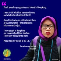 Hong Kong: Unjust Deportation of Yuli Riswati - The Indonesian migrant domestic worker and writer in Hong Kong: Condemn HK government for political suppression against migrants who write and speak on the HK protest