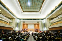 ILC107: ILC delegates agreed the future instrument should be a Convention, supplemented by a Recommendation