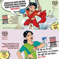 "India: ""Decent Work for Domestic Workers"": All India Jingle Writing Competition"
