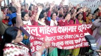India: Domestic workers protest at the labour commissioner's office in Kanpur