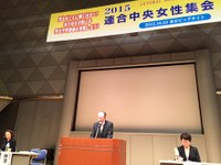 Japan: Elizabeth Tang, IDWF GS, urging the Japanese government to ratify C189