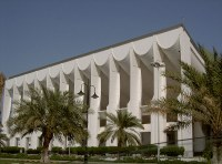 Kuwait: Establishment of a domestic-labor office is urged